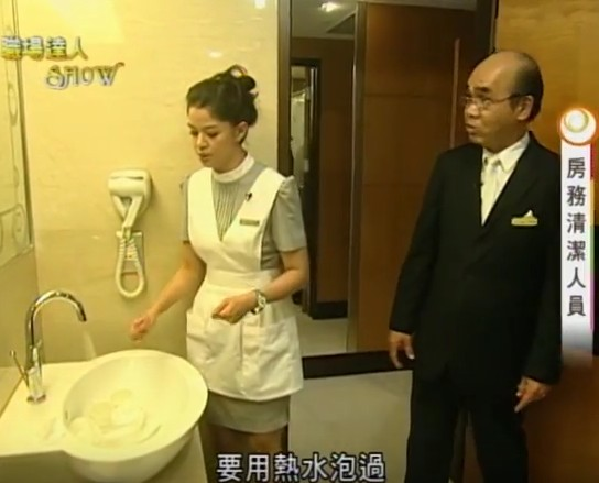 100年度職場達人Show 05 房務清潔人員