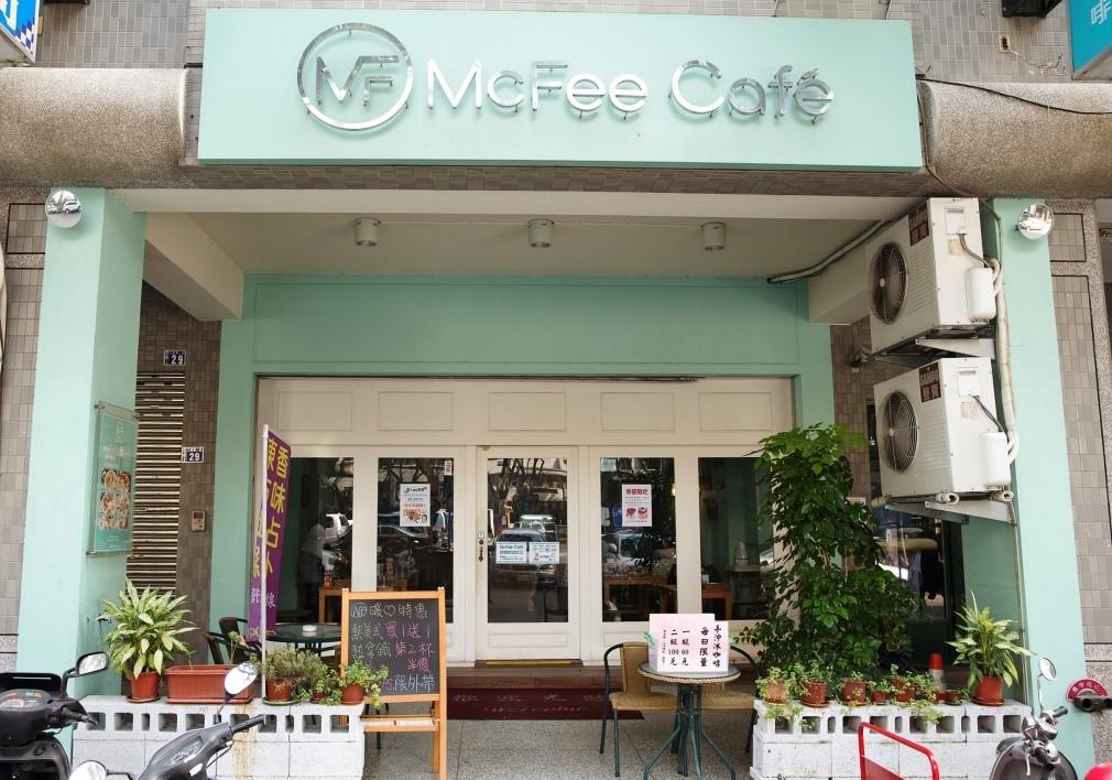 政府資源相助 年輕頭家打造Tiffany綠咖啡館