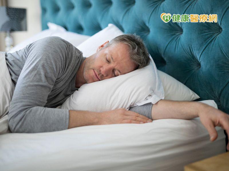 睡多久才夠? 隔日精神狀態是指標