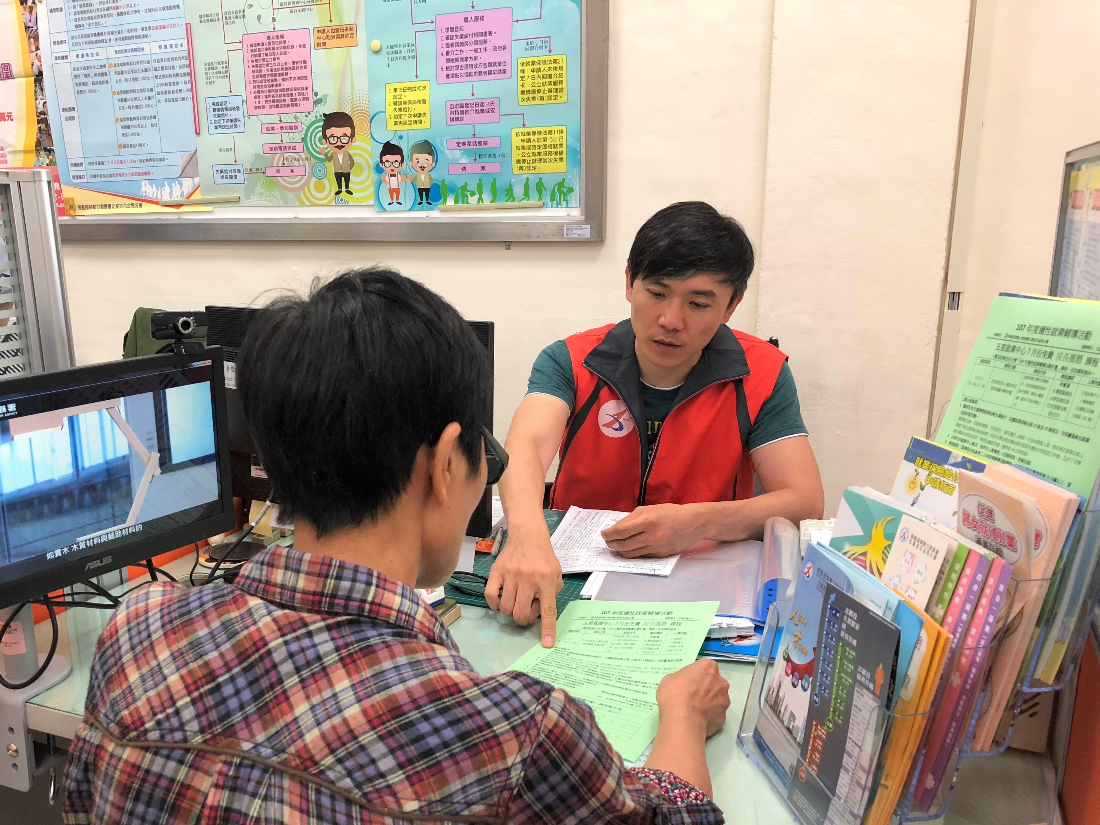 就業中心提供預約制諮詢服務 便民服務再升級  歡迎民眾多加利用