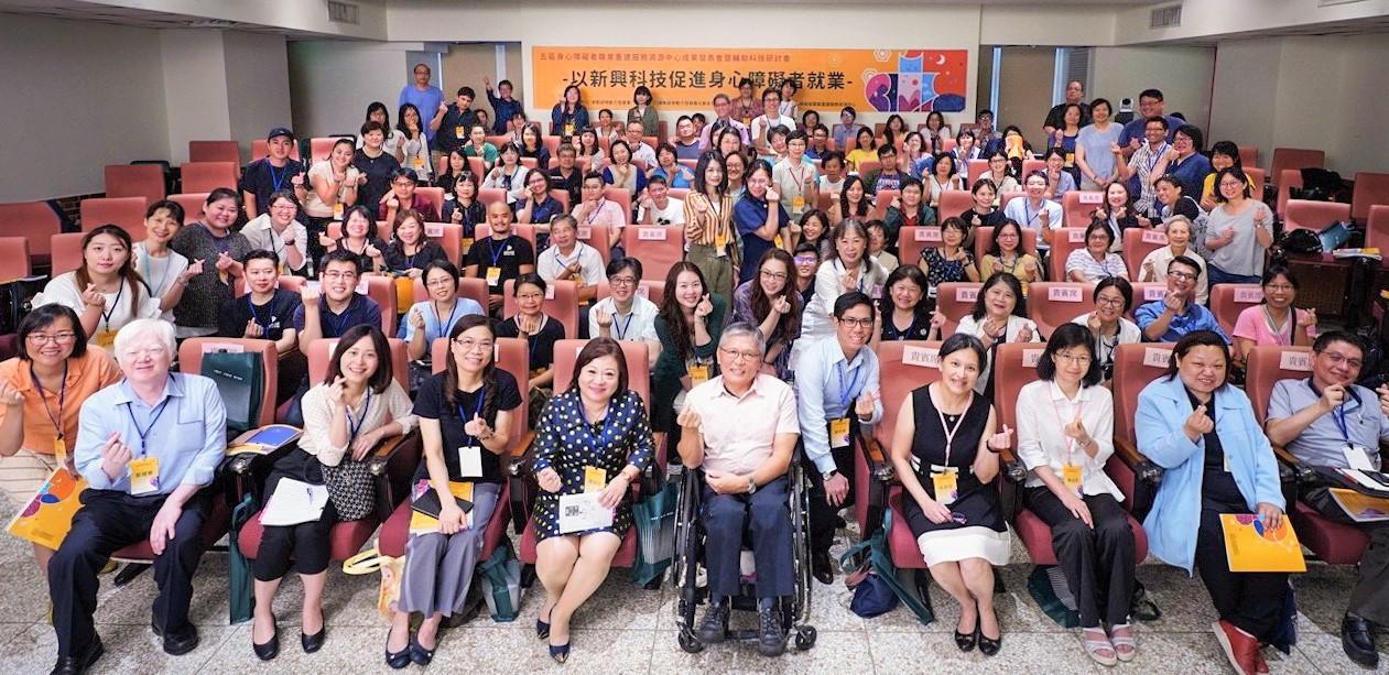 勞動部「身心障礙者職業重建服務資源中心」展成果