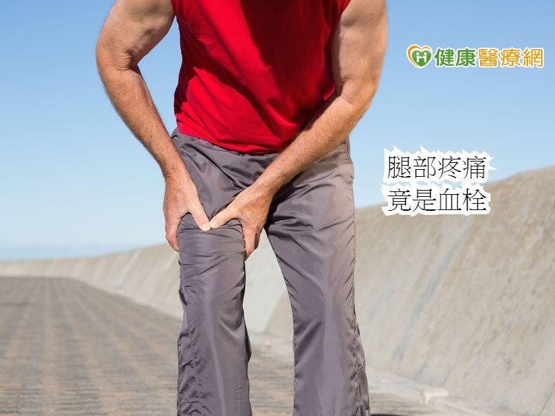 腿部血管阻塞 抽菸誘發