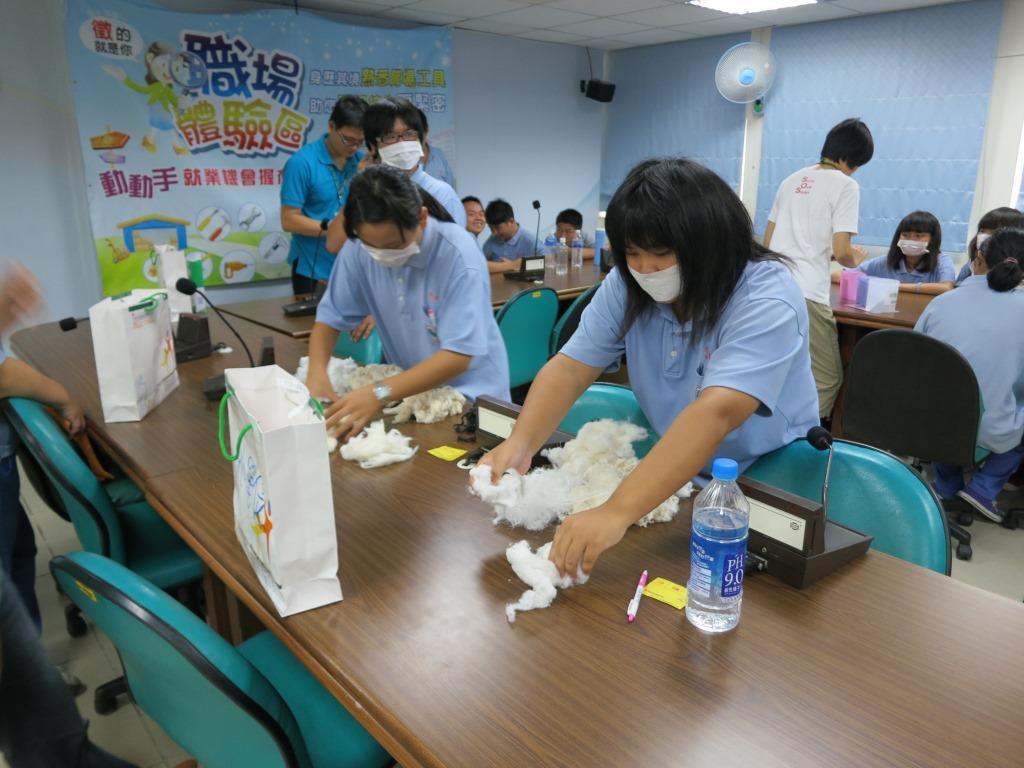秀工師生參訪,彰化就業中心安排職場體驗活動。