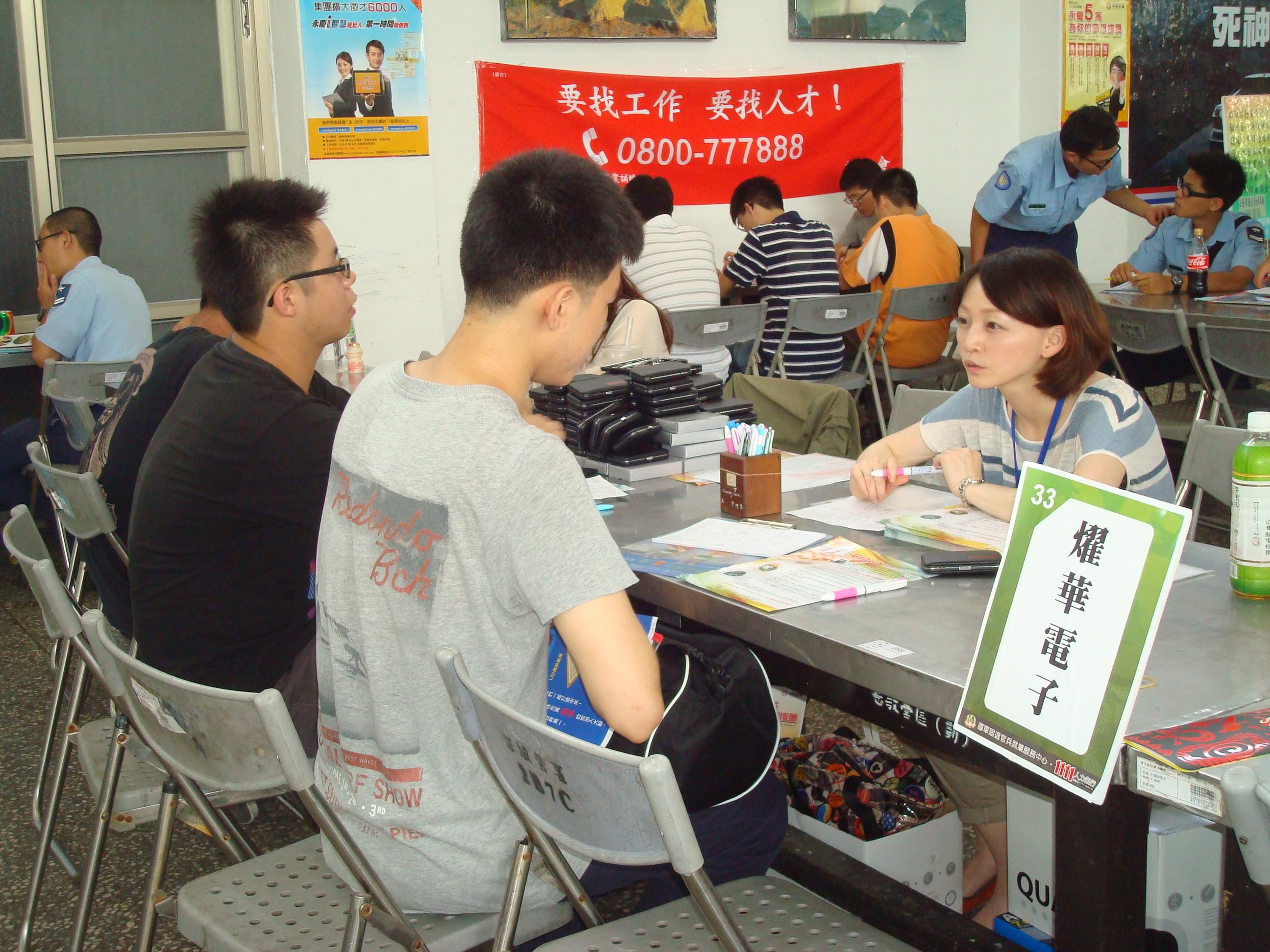 泰山職業訓練中心-參加101年國軍屆退官兵就業博覽會1