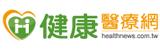 友好平台-健康醫療網